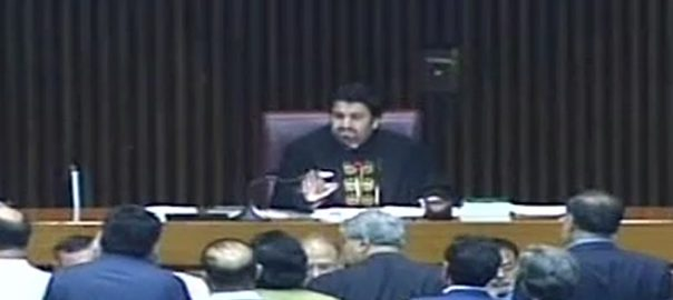 Pandemonium Ruckus opposition Murad Saeed Khawaja Asif PPP PML-N NA session Opposition's protest