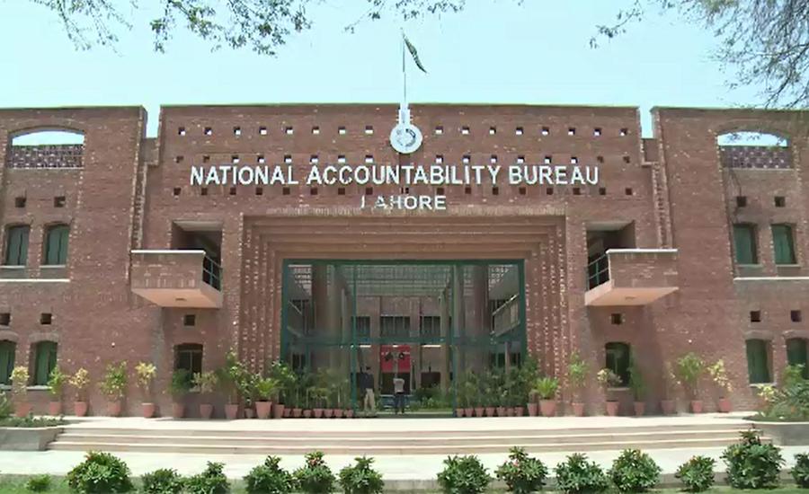 Ch Sugar Mills case: Court allows NAB to interrogate Nawaz in jail
