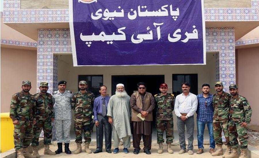 Pakistan Navy, establishes, free, eye camp, Mubarak Village