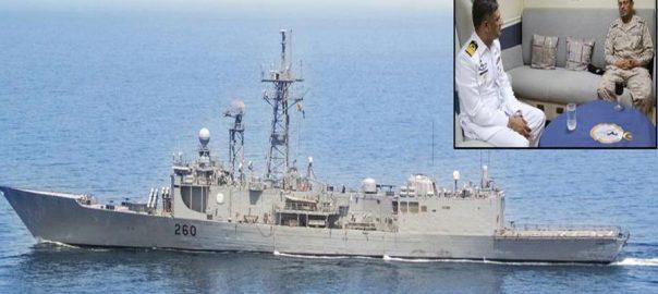 Pak Navy, Ship, Alamgir, visits, Jeddah port, maritime, security, patrols