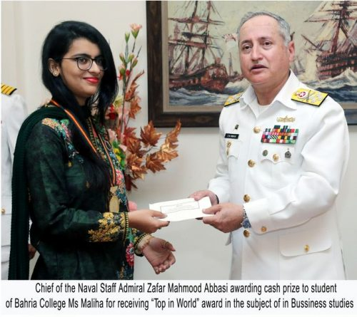 CNS, confers, medals, outstanding, performers, Pak Navy, educational institutes