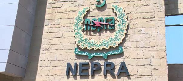 Nepra, approves, Rs1.78, per unit, increase, power, rate