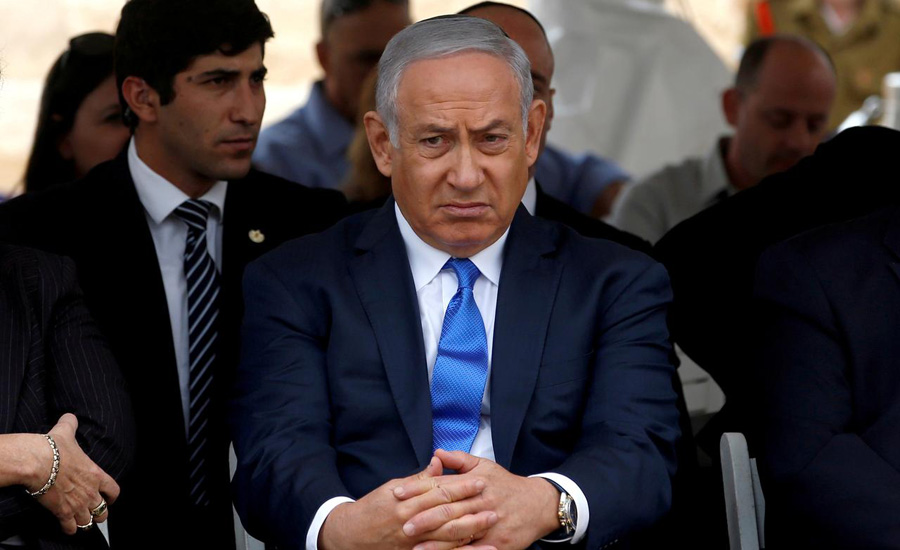 Israeli PM, Netanyahu, win, majority, election