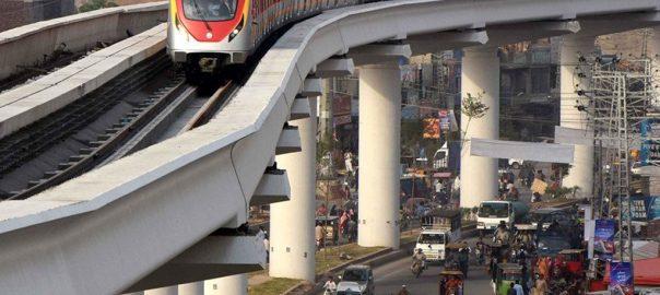 Orange Line Orange Line train Orangeline metro train Punjab government Punjab govt handover private companies