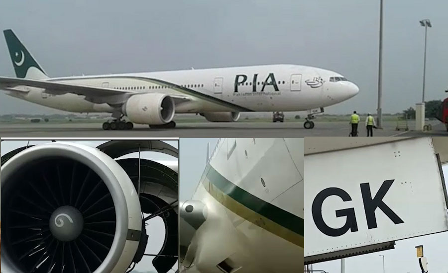 PIA flight emergency landing technical fault PIA spokesperson Lahore airport