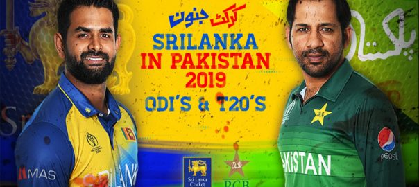 Sri Lanka Pakistan ODI second ODIPak vs Srilanka Pakistan Sri Lanka ODI 10 years Karachi