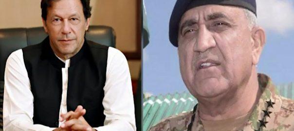 PM, Imran Khan, COAS, Gen Qamar Bajwa, reach, LoC, ISPR