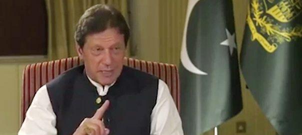 US failures blamed US RT PM Imran Khan Imran Khan Prime MInister Imran Khan