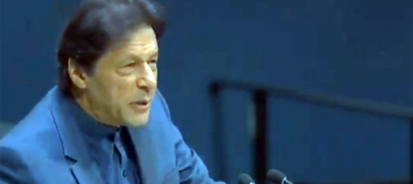 PM Imran Khan, rich countries, help, poor, controlling, money laundering