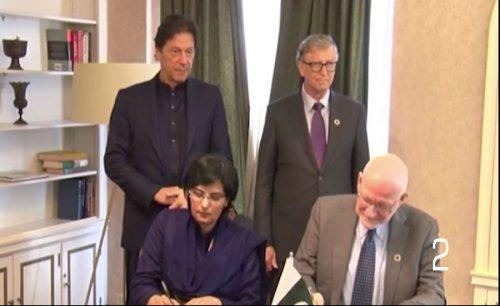PM-Imran-Bill-Gates