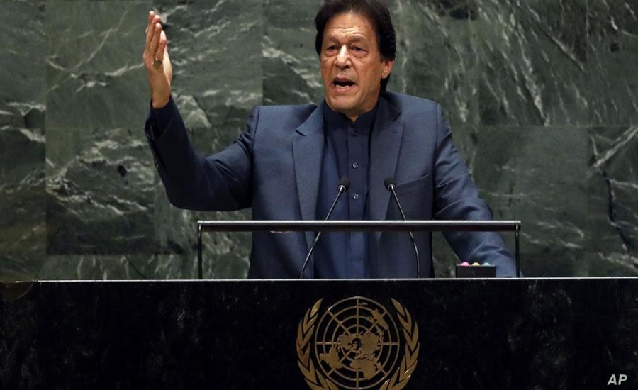 PM-Imran-UN