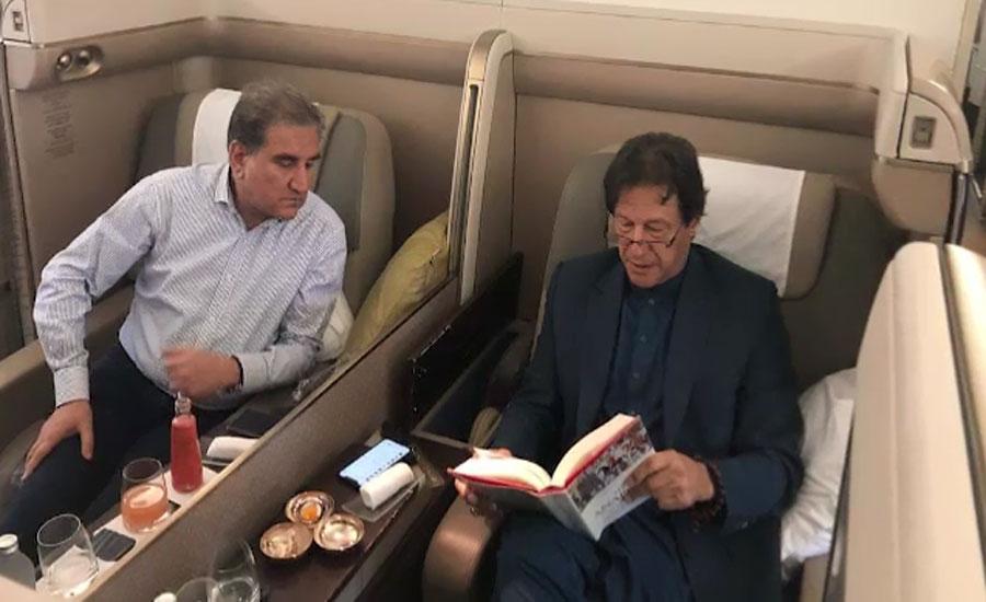 PM-Imran-return