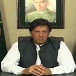 two day visit Saudi Arabia PM PM Imran Khan Prime Minister Imran Khan