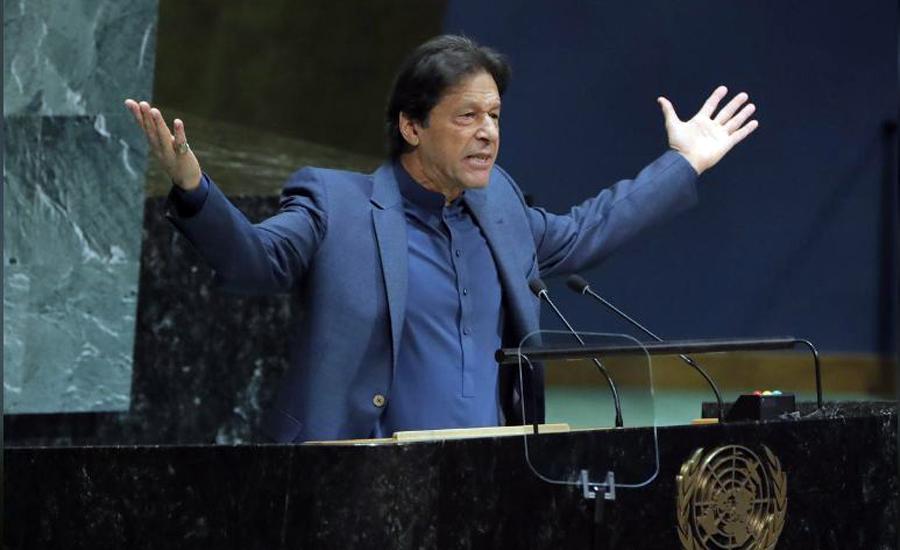 Prime Minister Imran Khan exposes black face of Modi – a terrorist – at UNGA