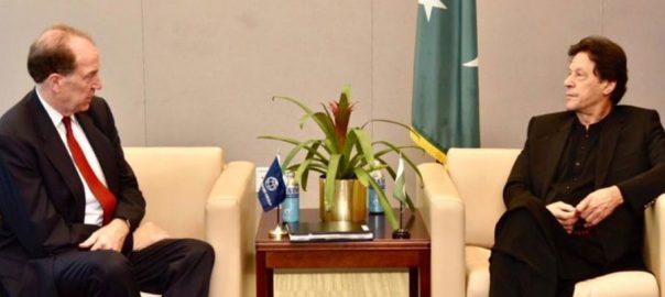 economic development economic World bank President PM PM Imran khan imran khan