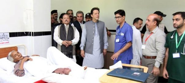 earthquake victims PM Imran khan Mirpur AJK Azad Jammu And kashmir farooq haider
