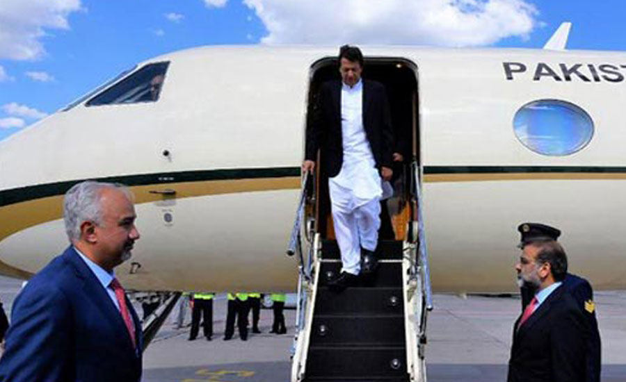 two day visit, PM, Imran khan,