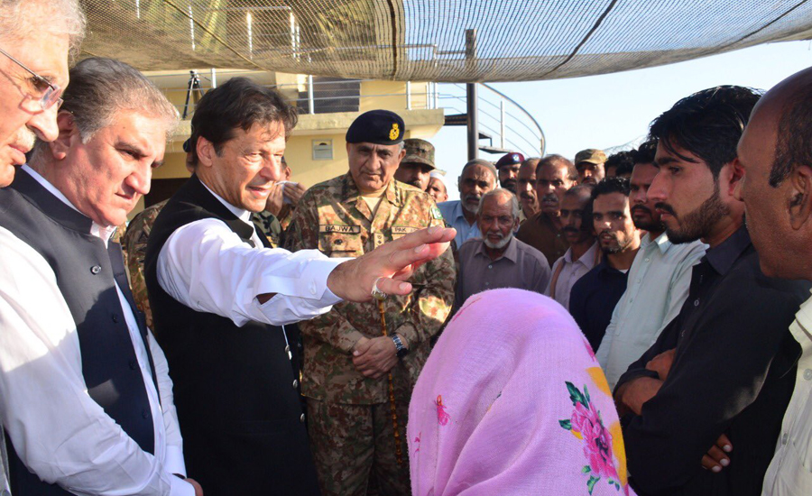 Our Armed Forces fully prepared to thwart any Indian misadventure or aggression: PM