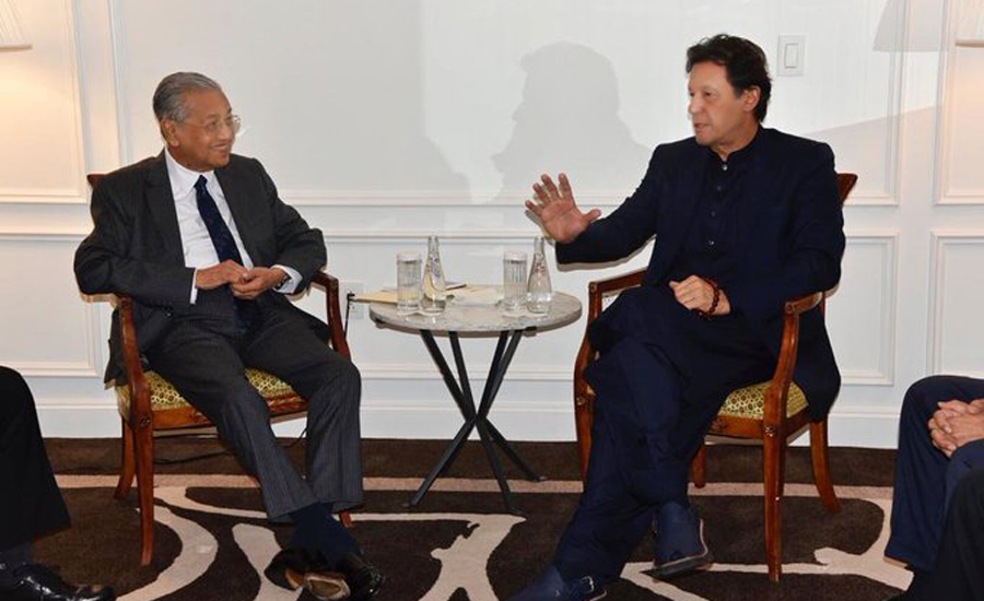 PM Imran Khan, Malaysian counterpart discuss bilateral ties & Kashmir issue