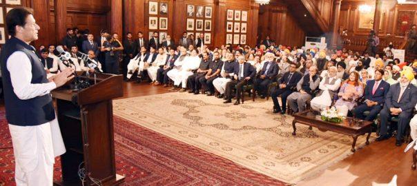 PM Imran Khan, announces, multiple, visas, Sikhs, Pakistan