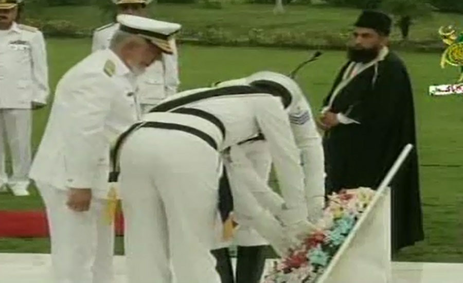 Pakistan Navy celebrates 54th anniversary of Defence Day