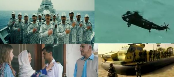Defence martyrs Day Pakistan Navy propmo pakistan navy promo Defence & Martyrs Day Defence & Martyrs Day promo Chief of Naval Staff Admiral Zafar Mahmood Abbasi Zafar Mahmood Abbasi