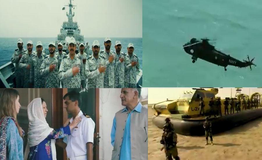 Defence & Martyrs Day promo released by Pakistan Navy