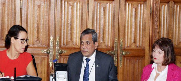Pakistani HC Nafees Zakaria UK Parliamenterians UK MPs Kashmir Indian Occupied Kashmir IoK