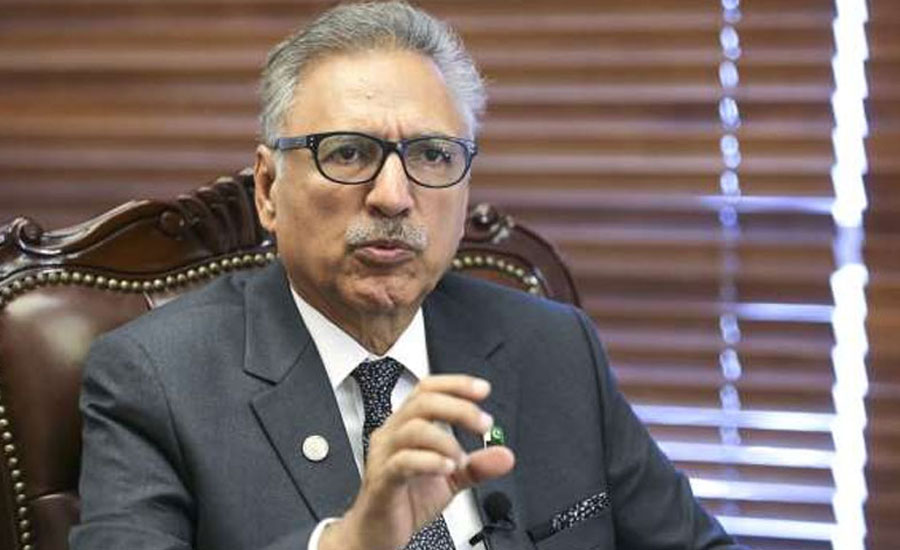 Eight new ordinances promulgated after President Arif Alvi's approval