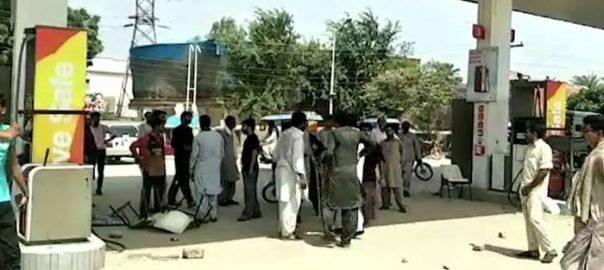 Petrol crisis petrol shortage pakistan petrol petrol pumps