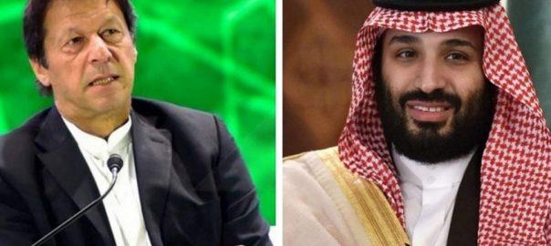 saudi crown prince PM imran Khan Prime MInister Imrna kHan jeddah Mohammed Bin Salman
