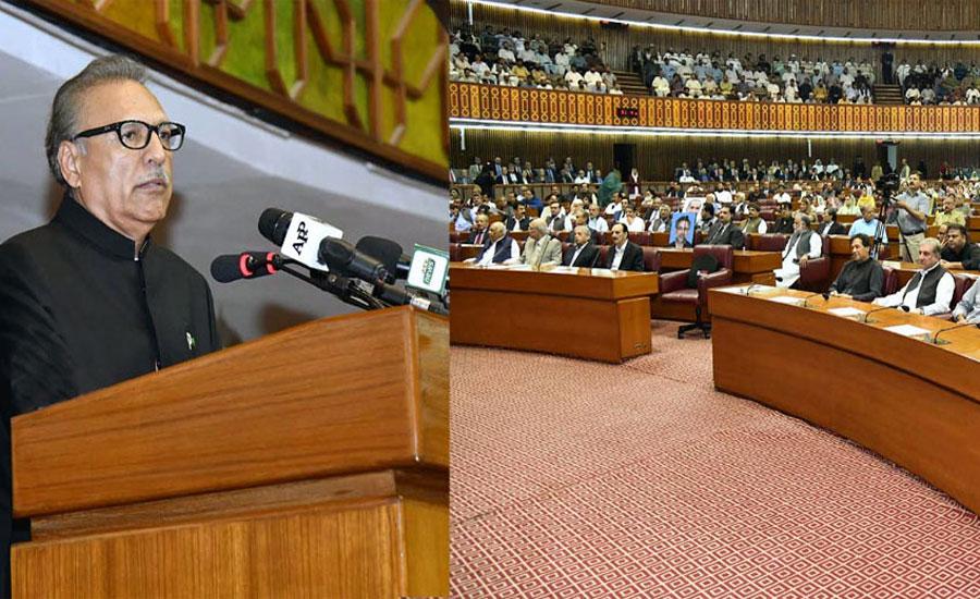President-Parliament