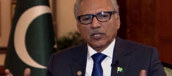 President Dr Arif Alvi, grants, military, awards, armed forces, officers, men