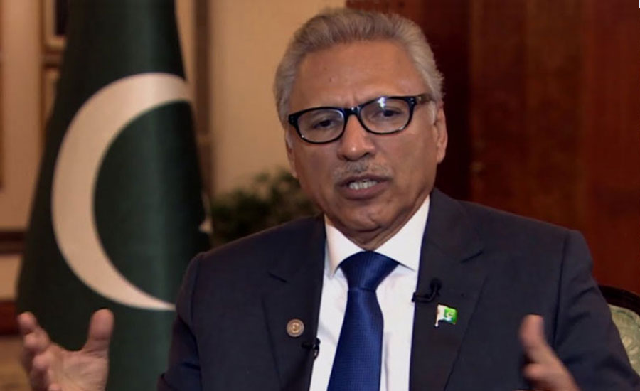 President Dr Arif Alvi confers military awards on armed forces officers, men