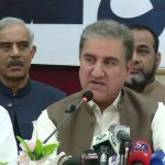 Indian, unilateral, acts, dimension, Kashmiris, struggle: FM Qureshi
