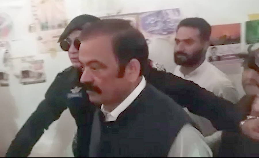 Rana Rana Sanaullah post-arrest bail plea bail plea dismissed narcotics smuggling case anti-narcotics
