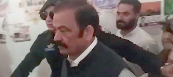 Rana Sanaullah, judicial, remand, extended, Sept 14