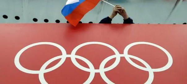 Russia-WADA