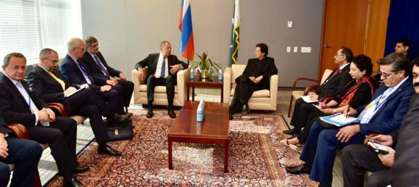 PM Imran Khan, Russian FM, Sergei Lavrov, ways, bilateral, cooperation