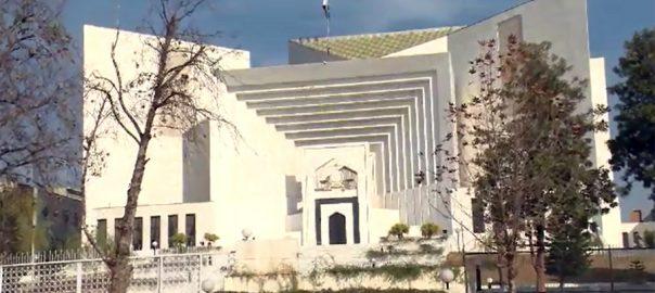 Seven-member, bench, hearing, Justice, Qazi Faiz Isa, applications, dissolves