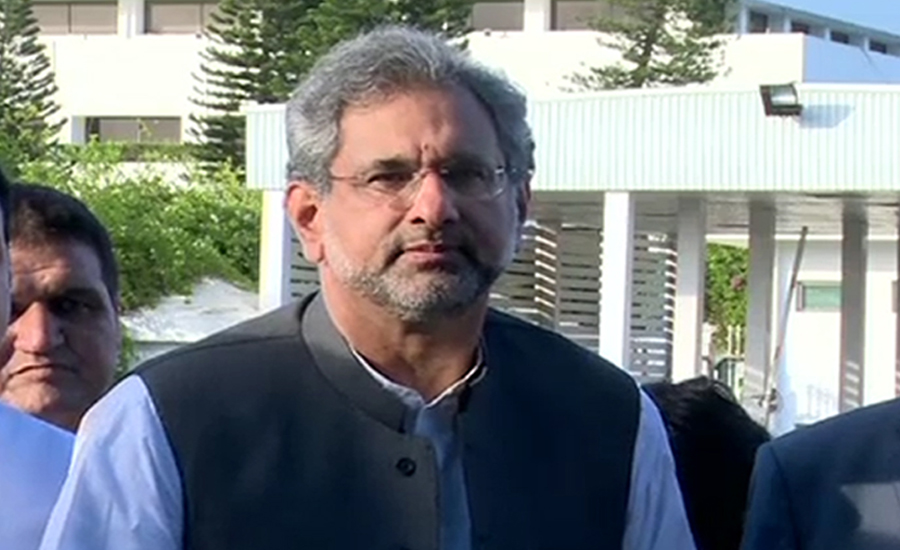 SHC extends ex-PM Abbasi's bail in illegal appointment case