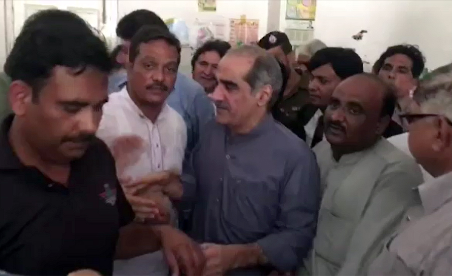 Paragon scam, Kh brothers, judicial, remand, extended, Sep 23