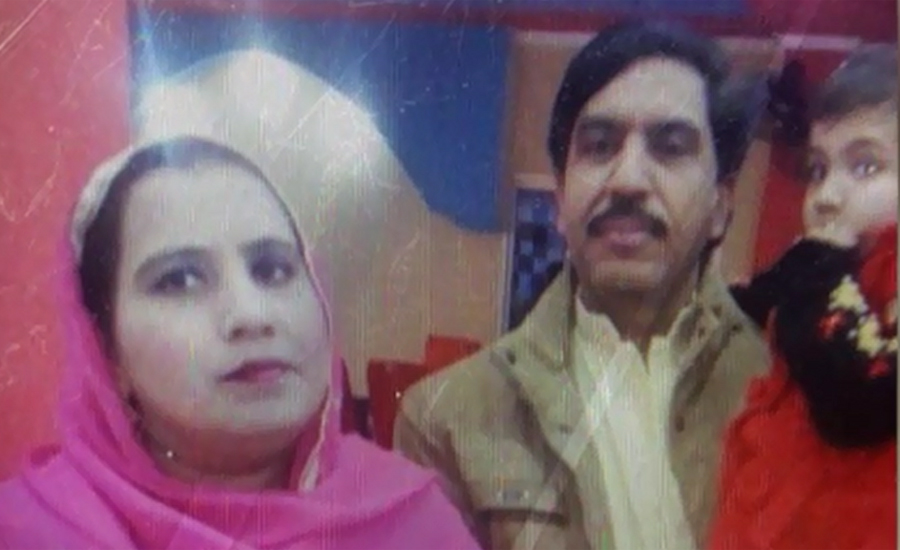 Sahiwal tragedy case: ATC records statement of Zeeshan's brother