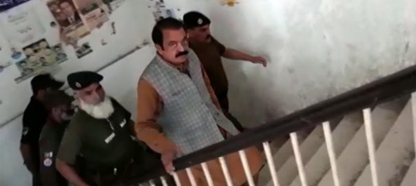 Rana Sanaullah, judicial, remand, extended, October 2