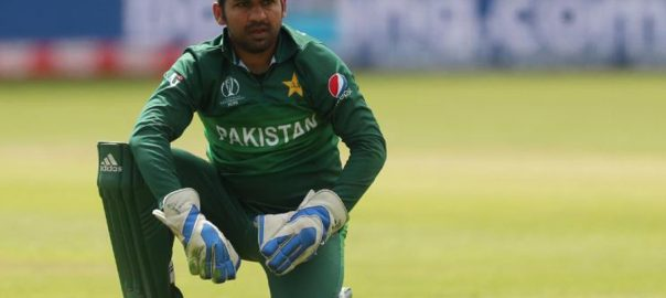 Sarfaraz, Ahmed, retained, captain, Babar Azam, appointed, vice-captain