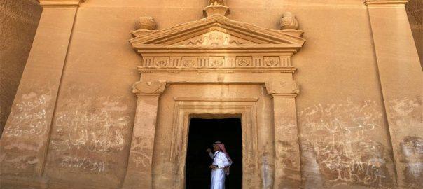 Saudi-Arabia-tourism