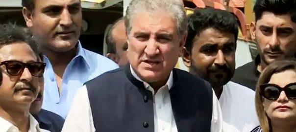 PM FM foreign minister Prime MInister Kashmir's envoy