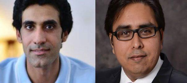 Shahbaz-Gill-Aun-Chauhdry