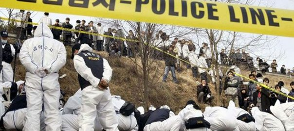 serial killer South Korean serial killer suspect identified South Korea