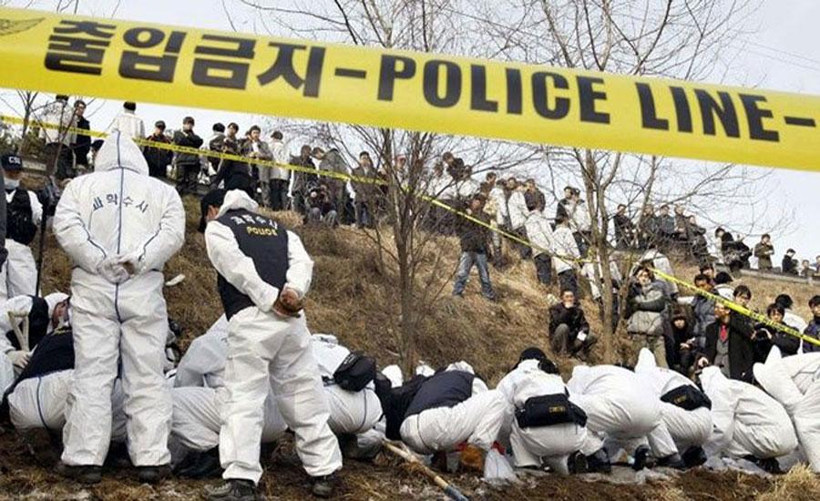 serial killer South Korean serial killer suspect identified South Korea